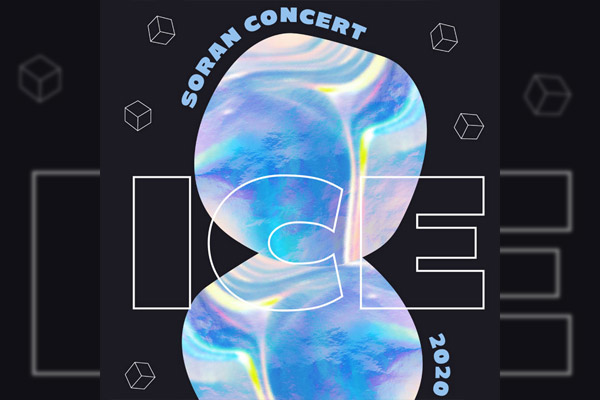 "2020 Summer Soran Concert ""ICE"""