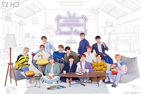 2020 SVT 4th FAN MEETING 「SEVENTEEN in CARAT LAND」-ONLINE