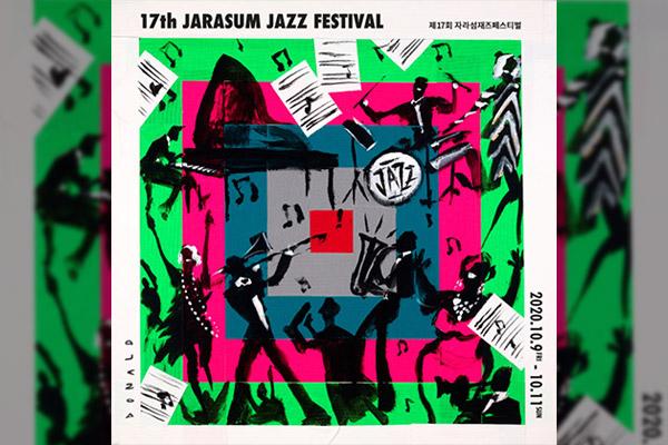 Le Jarasum Jazz Festival célèbre sa 17e édition