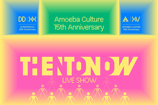 "Amoeba Culture 15th Anniversary ""THEN TO NOW"" LIVE SHOW"