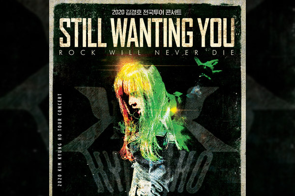 "2020 Kim Kyung-ho Nationwide Tour Concert ""Still Wanting You"" in Seoul"