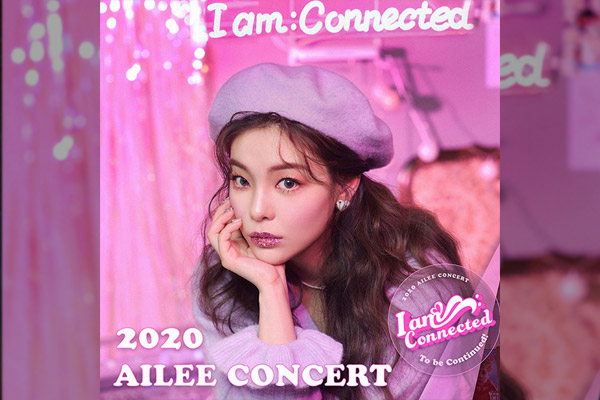 2020 Ailee Concert [I AM:CONNECTED]