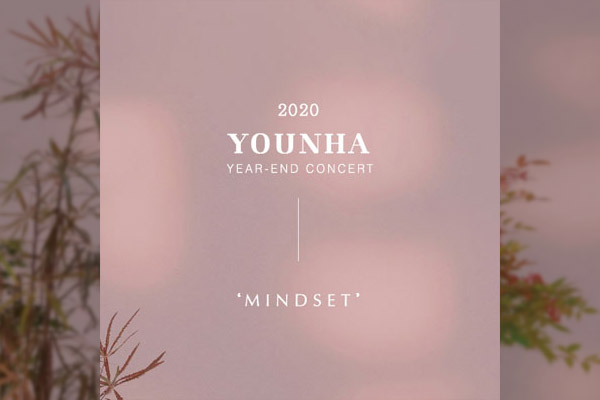 "2020 Younha Year-end Concert ""MINDSET"""