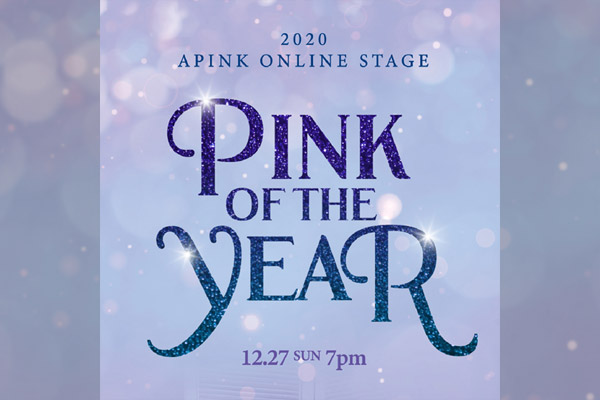 "2020 Apink Online Stage ""Pink of the Year"""