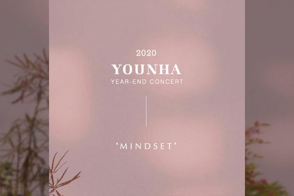 Younha commence la nouvelle année avec « MINDSET »