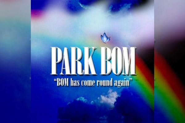 Park Bom montera sur scène le 27 février