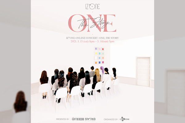 IZ*ONE オンラインコンサート『ONE, THE STORY』