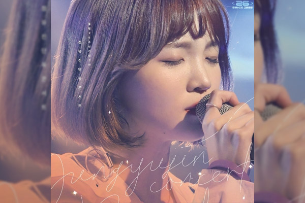 refresh :Jung Yoo-jin organise son premier concert en solo