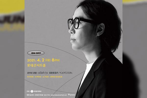 2021 OnOff Concert 1. Jung Jae-hyung