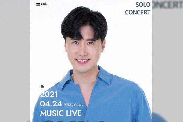 Shin Seong donnera son tout premier concert en solo