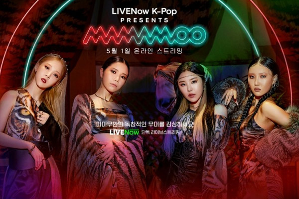 LIVENow K Pop presents MAMAMOO