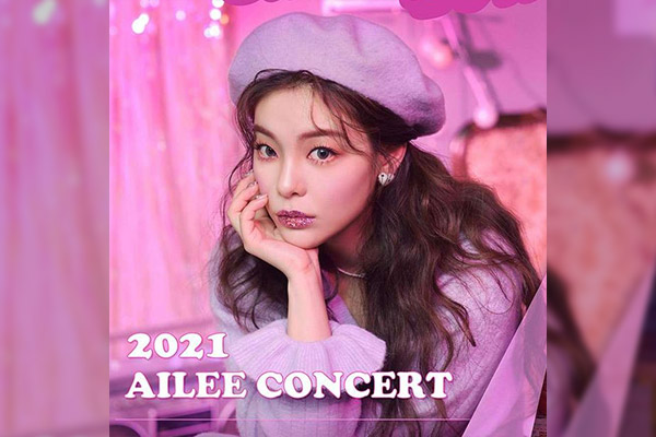 "2021 Ailee Nationwide Tour ""SHOW TOK"" in Anseong"