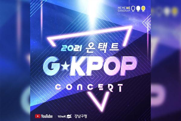 2021 Ontact G★K-pop Concert