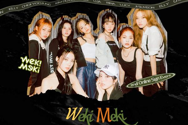 Weki Meki 第2回オンラインサイン会