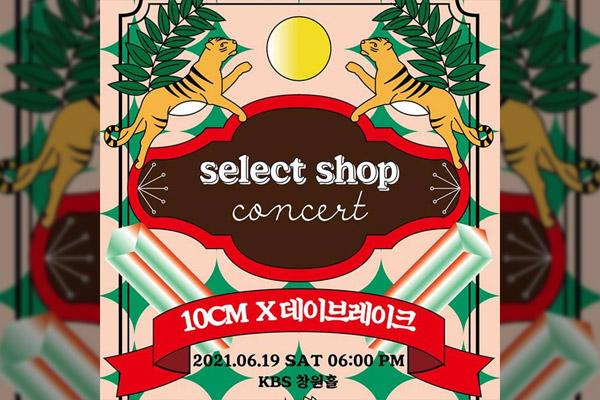 SELECT SHOP <10cm X Daybreak>in Changwon