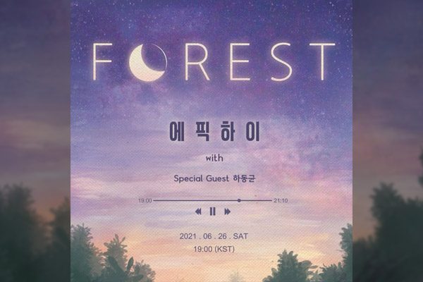 「FOREST 2021」 EPIK HIGH with special guest ハ・ドンギュン
