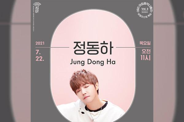 Jung Dong-ha se produira en concert à Goyang