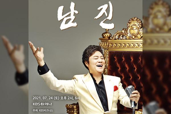 Nam Jin sera de retour pour donner un nouveau concert à Séoul