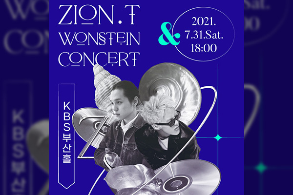 Blending: Zion.T et Wonstein organisent un concert collectif