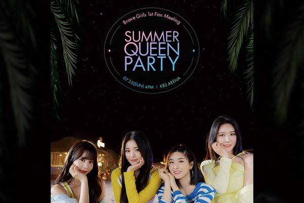 Brave Girls 1stファンミーティング「SUMMER QUEEN PARTY」