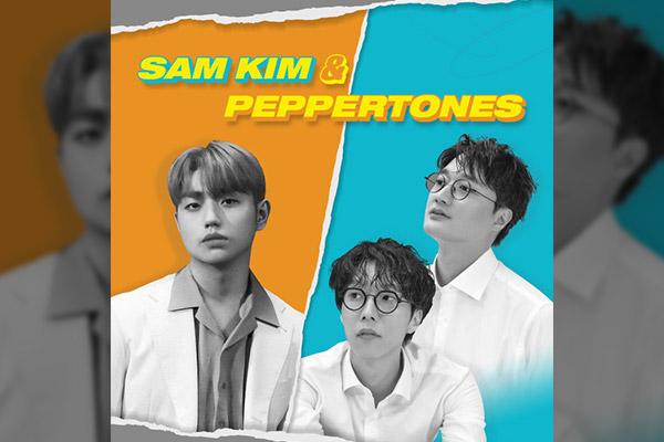 2021 ON/OFF CONCERT SAM KIM & PEPPERTONES