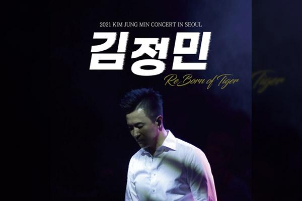 "2021 Kim Jung-min Concert in Seoul ""Re Born Tiger"""