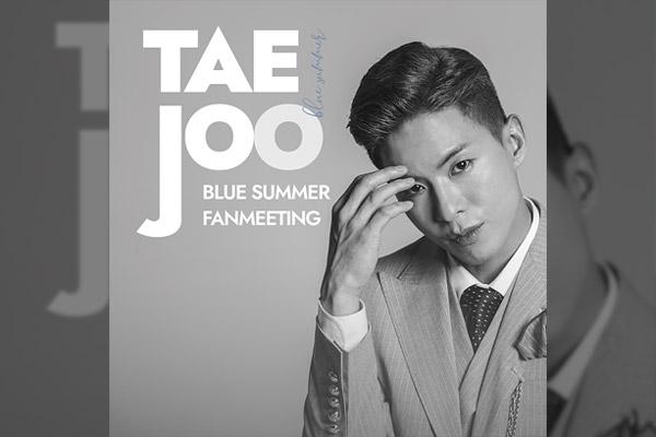 Na Tae-joo organise un fanmeeting le 19 septembre