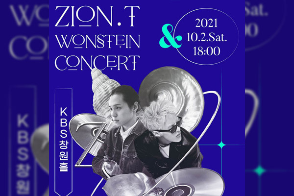 Zion.T et Wonstein renouvelle leur collaboration