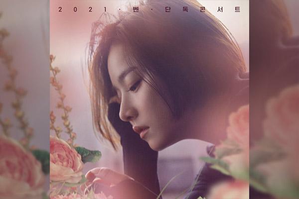 """2021 Ben Solo Concert """"White Rose"""""""