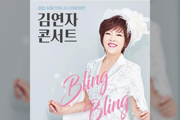 Bling Bling : Kim Yeon-ja montera sur scène à Busan