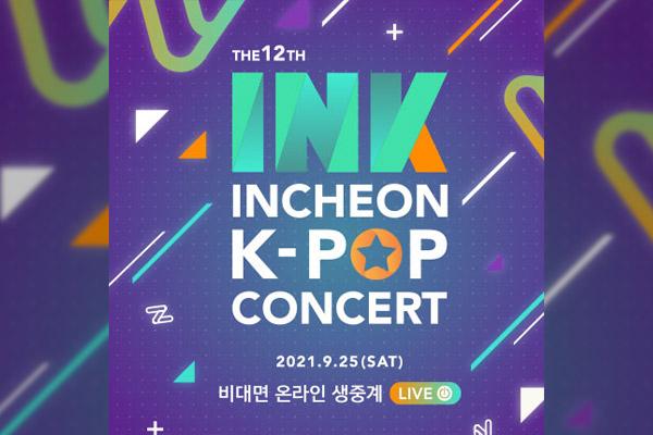 The 12th INK INCHEON K-POP CONCERT