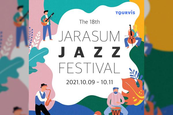 Le 18e Jarasum Jazz Festival se déroulera du 9 au 11 octobre