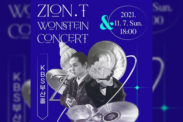 Zion.T et Wonstein à Busan