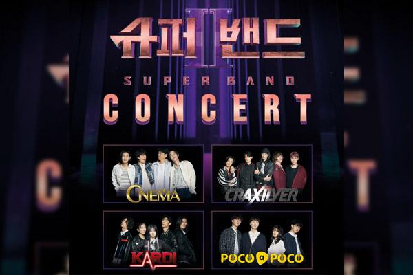 Superband Concert Seoul 2021