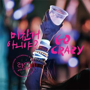 Album Lengkap ke-4 2PM