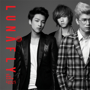 Album Mini Perdana Lunafly