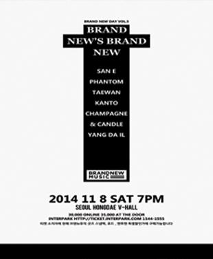 「BRANDNEW MUSIC ファミリーコンサート」BRANDNEW YEAR 2014