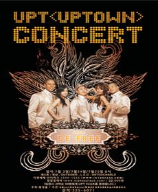 Uptown Concert