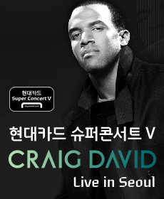 Craig David Live in Seoul – Hyundai Card Super Concert V