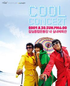 COOL's Seoul Concert