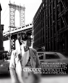 Yoon Sang Encore Concert