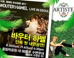 Wouter Hamel's First Solo Concert in Korea: The Artiste Vol.1 – Love