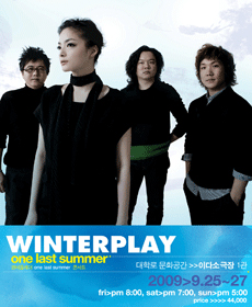 Winterplay Concert: One Last Summer