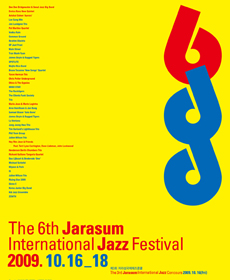 6th Jarasum International Jazz Festival
