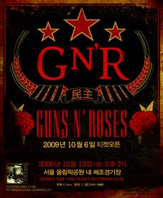 Guns N' Roses in Korea