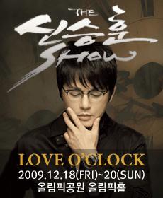 The Shin Seung-hoon Show: Love O'clock