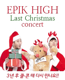 Epik High Last Christmas Concert