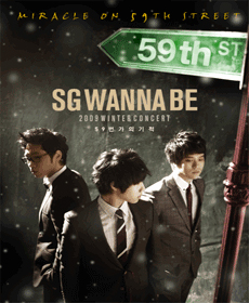 SG Wannabe Seoul Concert: Miracle on 59th Street