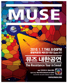 Muse Live in Seoul