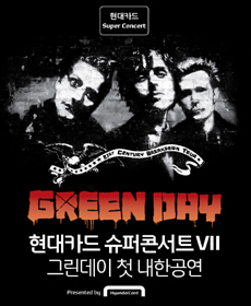Hyundai Card Super Concert VII: Green Day in Korea